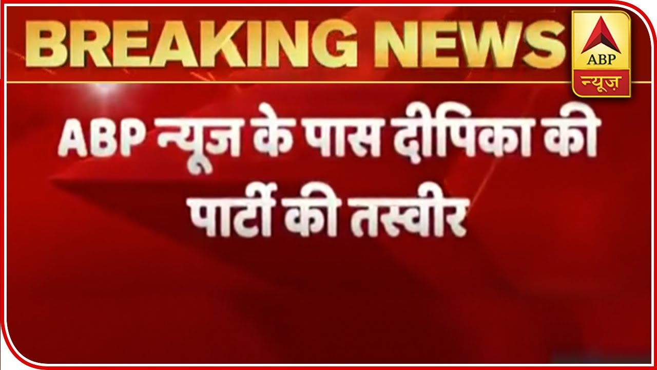 Pictures From Deepika Padukone's Alleged Drugs Party At Koko Go Viral | ABP News