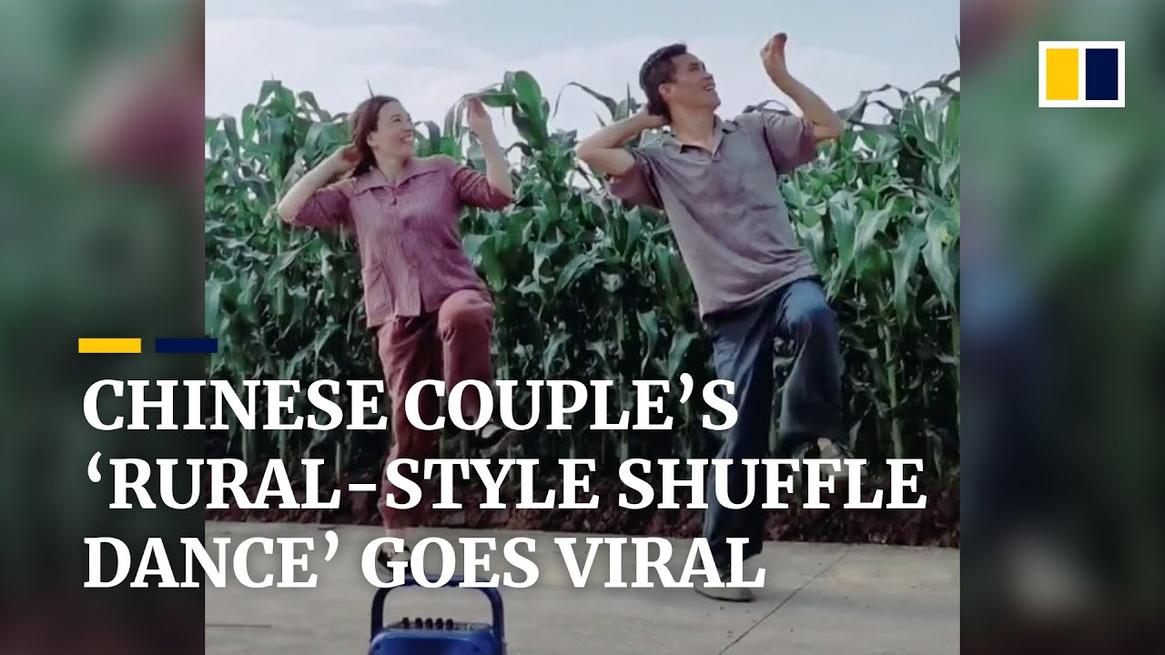 Chinese language village couple's 'rural-style shuffle dance' is going viral on-line